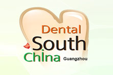 2020华南国际口腔展