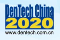 上海DENTECH CHINA 2020,先临三维精彩抢先看